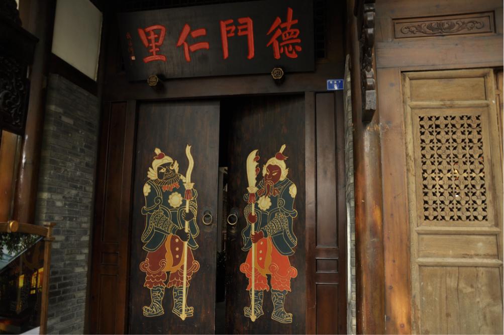 德门仁里精品酒店(成都宽窄店)